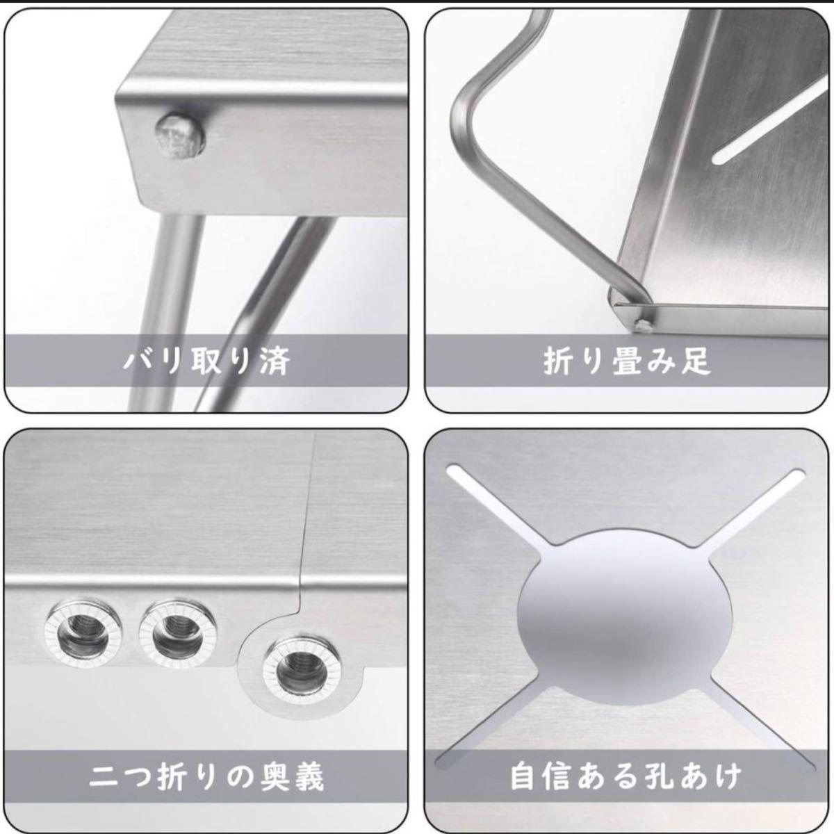 遮熱テーブル シングルバーナー用3種類バーナー対応 遮熱板 一台多役