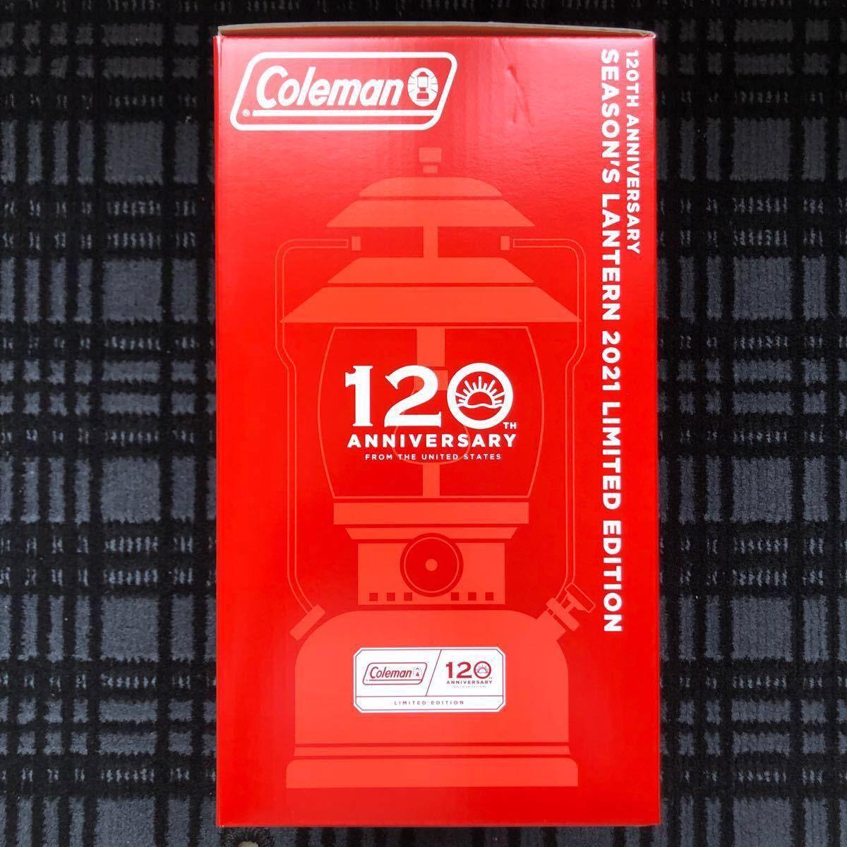 新品未使用品! コールマン (Coleman) 120th アニバーサリー シーズンズランタン2021