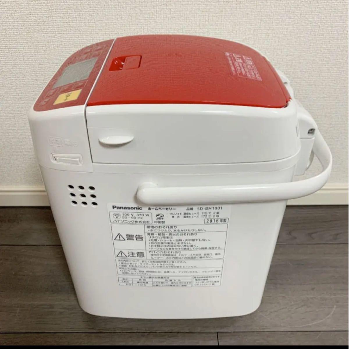 Panasonic ホームベーカリー SD-BH1001