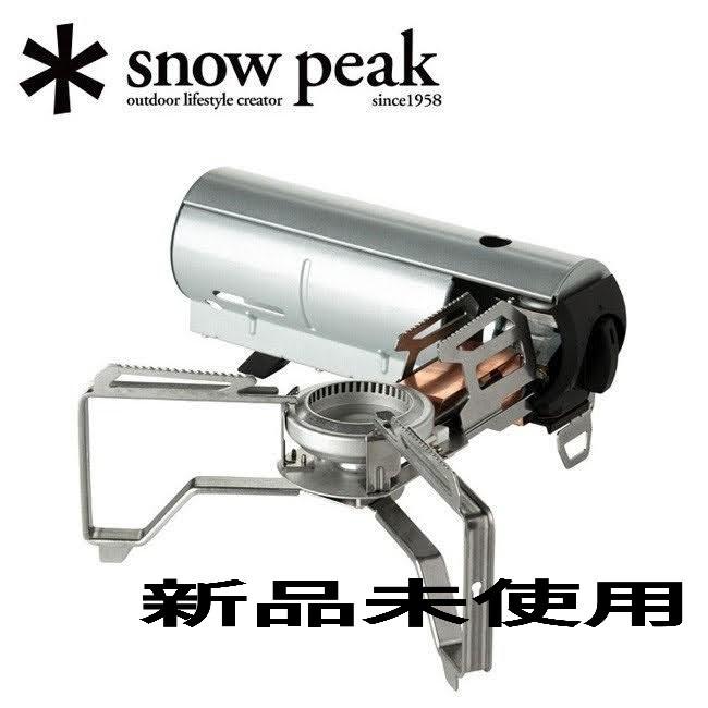 【新品未使用】スノーピーク HOME&CAMP シルバー GS-600SL