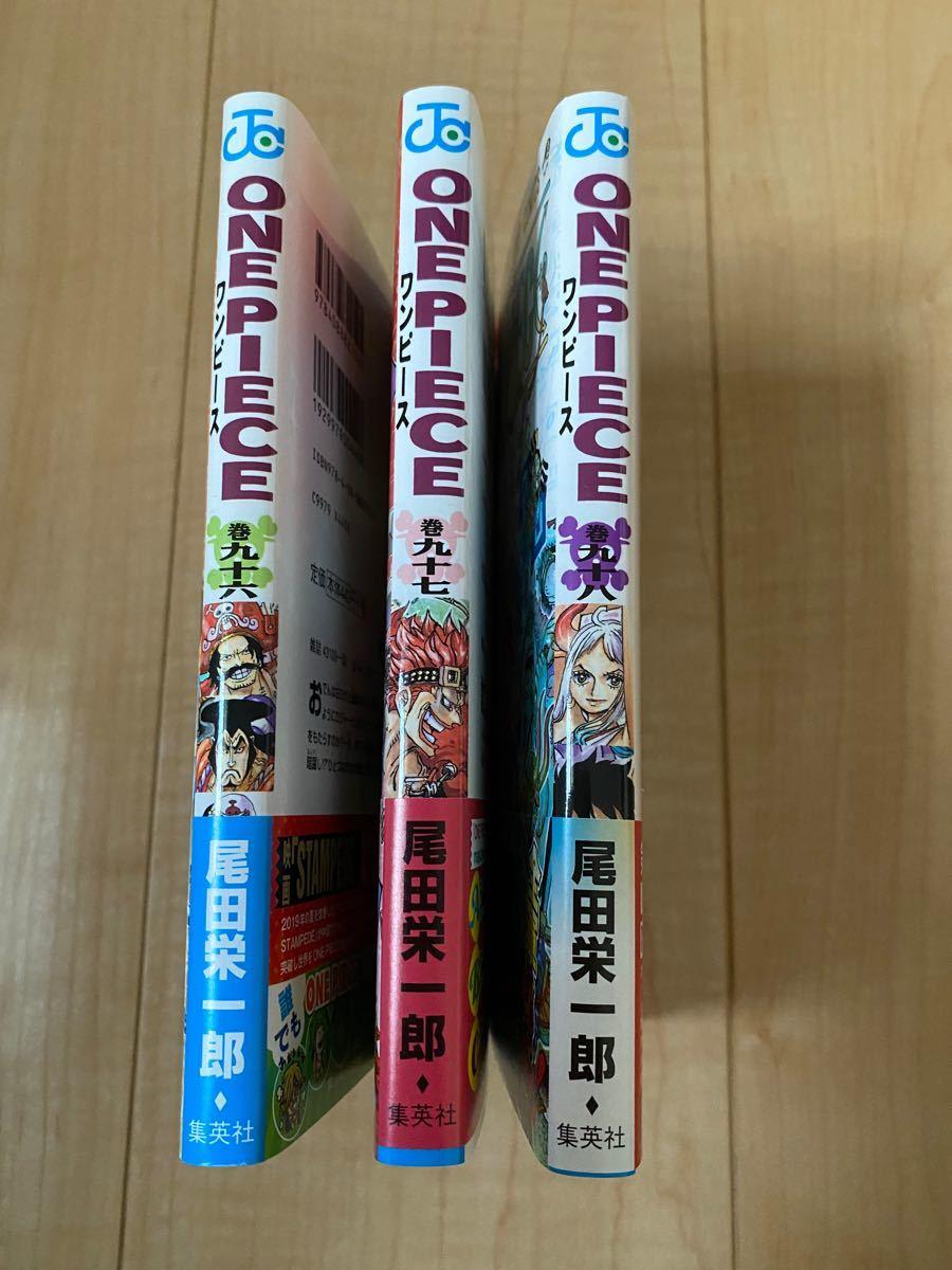 ワンピース コミック 96  97  98 巻