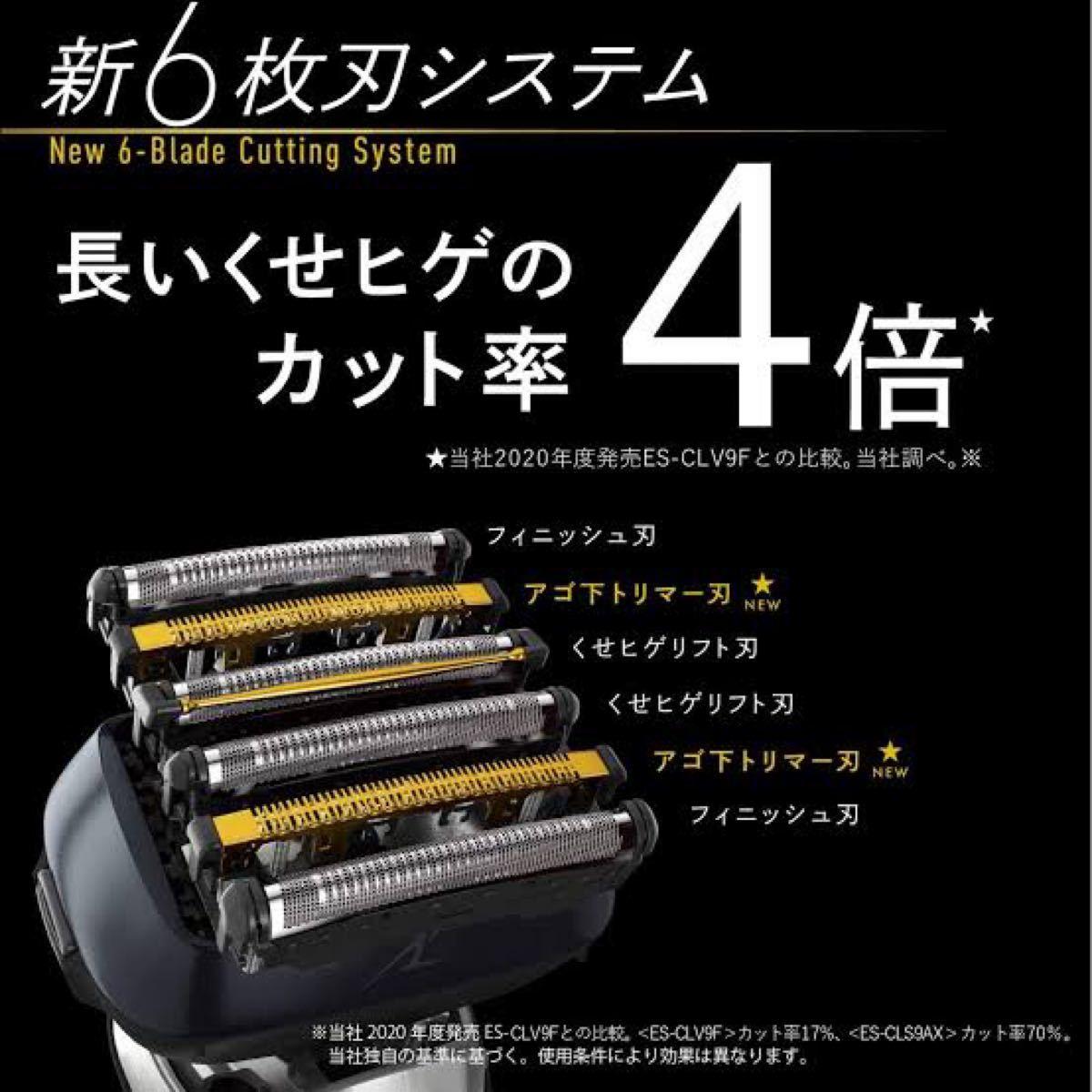 パナソニック ラムダッシュ リニア メンズシェーバー 6枚刃 クラフトブラック ES-LS5A-K 電気シェーバー
