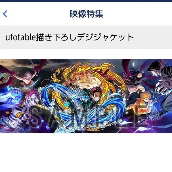 新品 鬼滅の刃 無限列車編【DVD】完全生産限定版+特典