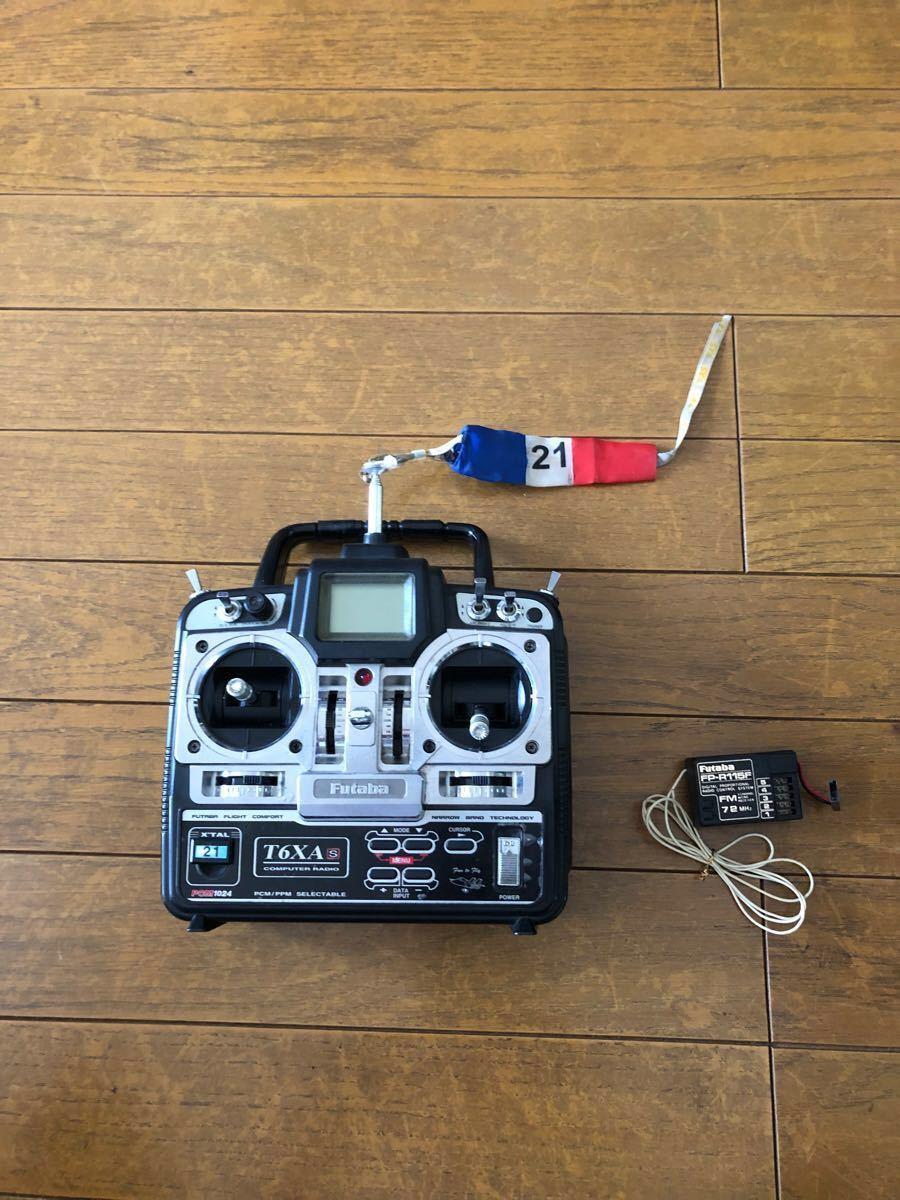フタバ製 ラジコン飛行機用プロポと受信機