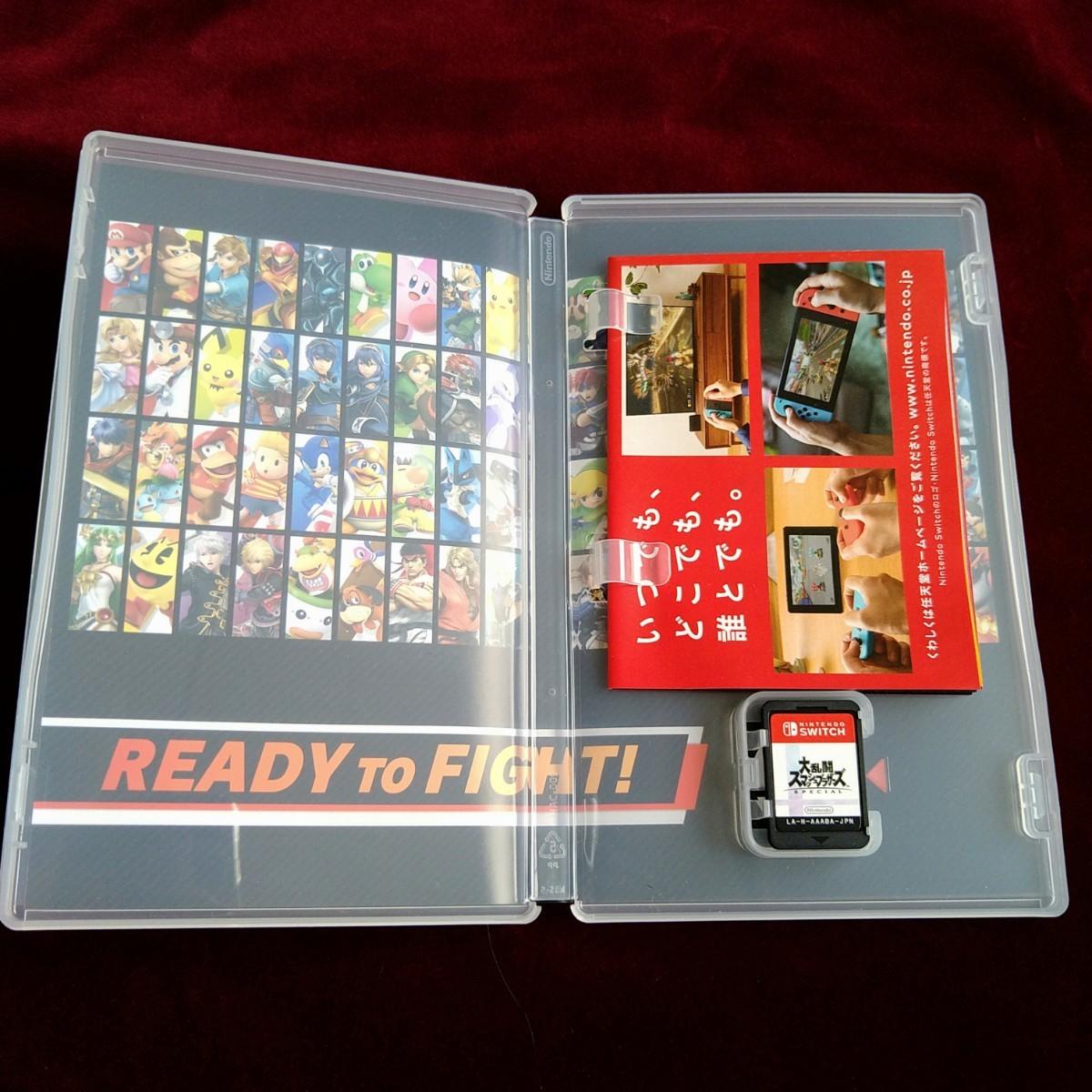 大乱闘スマッシュブラザーズSPECIAL スマブラ Nintendo Switch ニンテンドースイッチソフト