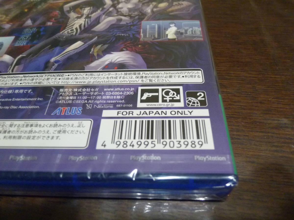 [即決]PS4 真・女神転生Ⅲ NOCTURNE HD REMASTER ☆新品・未開封★
