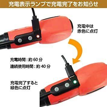 新品Easy Life電動ドライバー USB充電式 手動兼用 LEDライト正逆転切り替え軽量電ドラボール 3.6MVJX_画像6