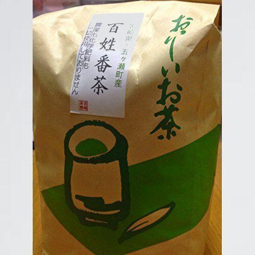 新品 未使用 宮崎茶房(無農薬栽培)、百姓番茶(釜炒り茶)1kg、 CM_画像1