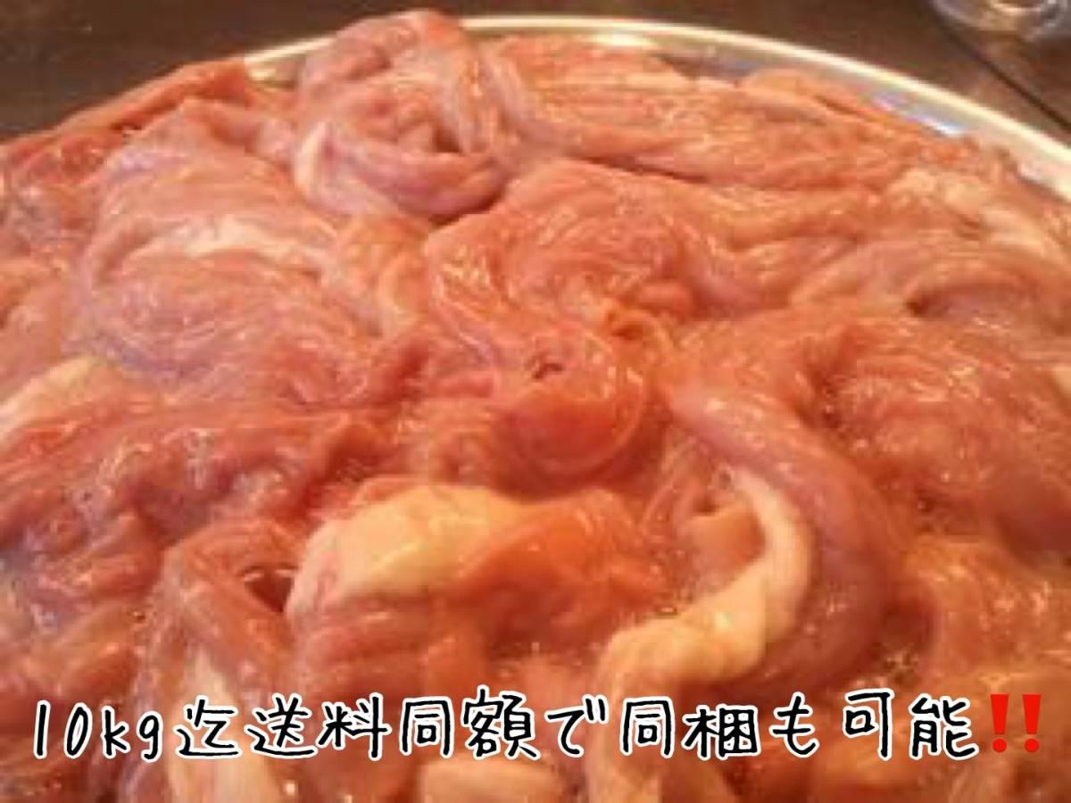 ホルモン売上№1!! 北海道産豚小腸 新鮮 冷蔵!! 国産 豚ホルモン5kg 焼肉 もつ鍋 味噌ホルモン みそホルモン 10kg迄送料同額 同梱可_画像5