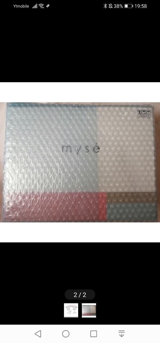 YA-MAN MS-20P ヤーマン ダブルコア myse MS20P