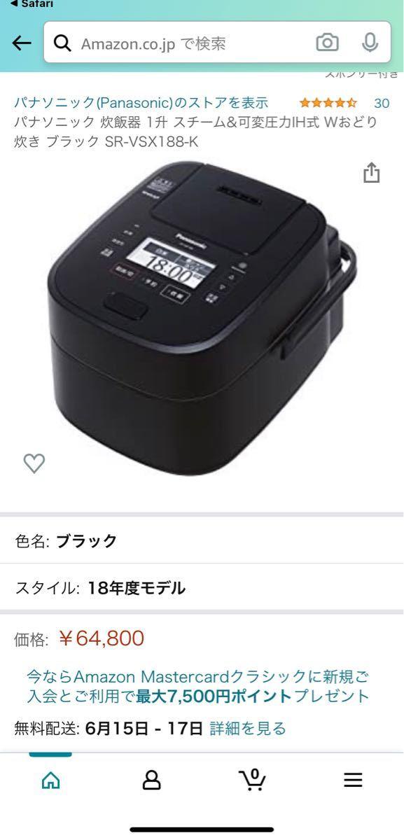 パナソニック SR-VSX188-W 可変圧力スチームIH炊飯ジャー 「Wおどり炊き」(1升)