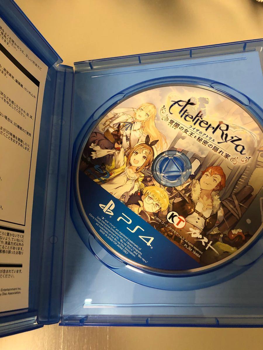 【PS4】 ライザのアトリエ 常闇の女王と秘密の隠れ家