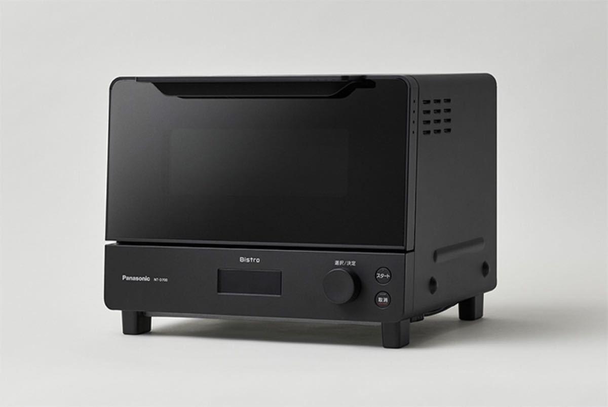 パナソニック NT-D700 オーブントースター ビストロ Bistro