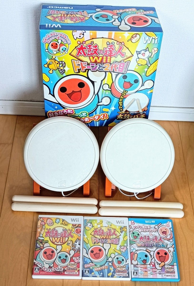 太鼓の達人 Wii Wii U ソフト3本付 タタコン2個