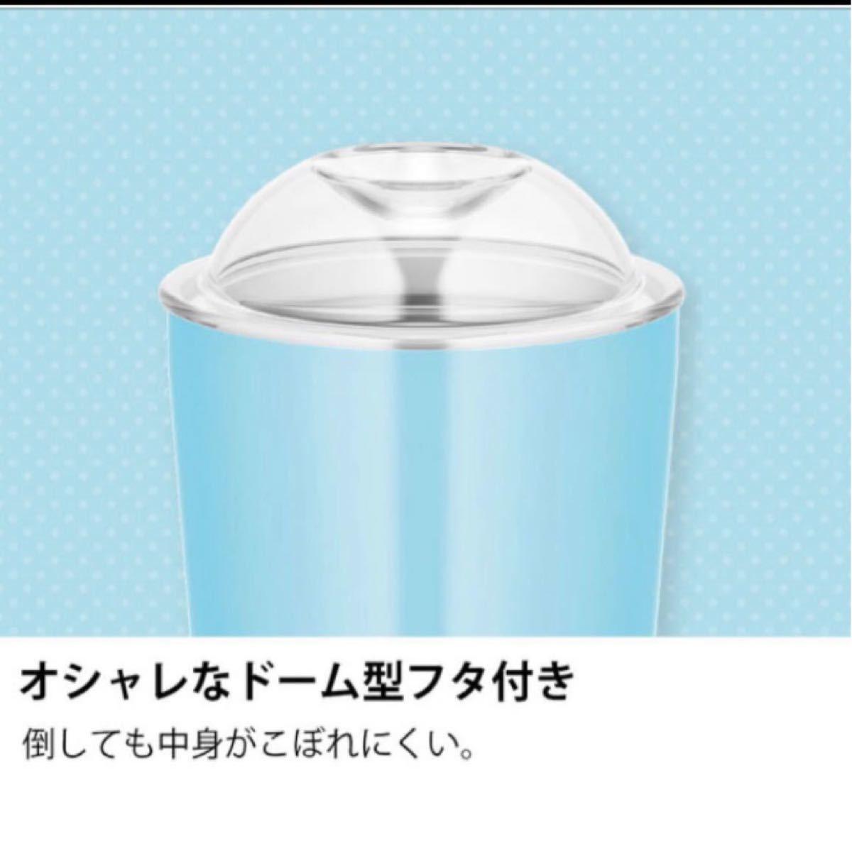 残り一点のみ!サーモス真空断熱タンブラー THERMOS 保冷ストローカップ オレンジ 300ml ステンレス製 魔法びん構造