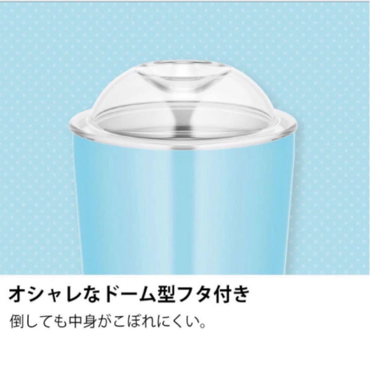 サーモス真空断熱タンブラー  保冷ストローカップ ライトブルー オレンジ 300ml ×2ステンレス製 魔法びん構造 ストロー付き