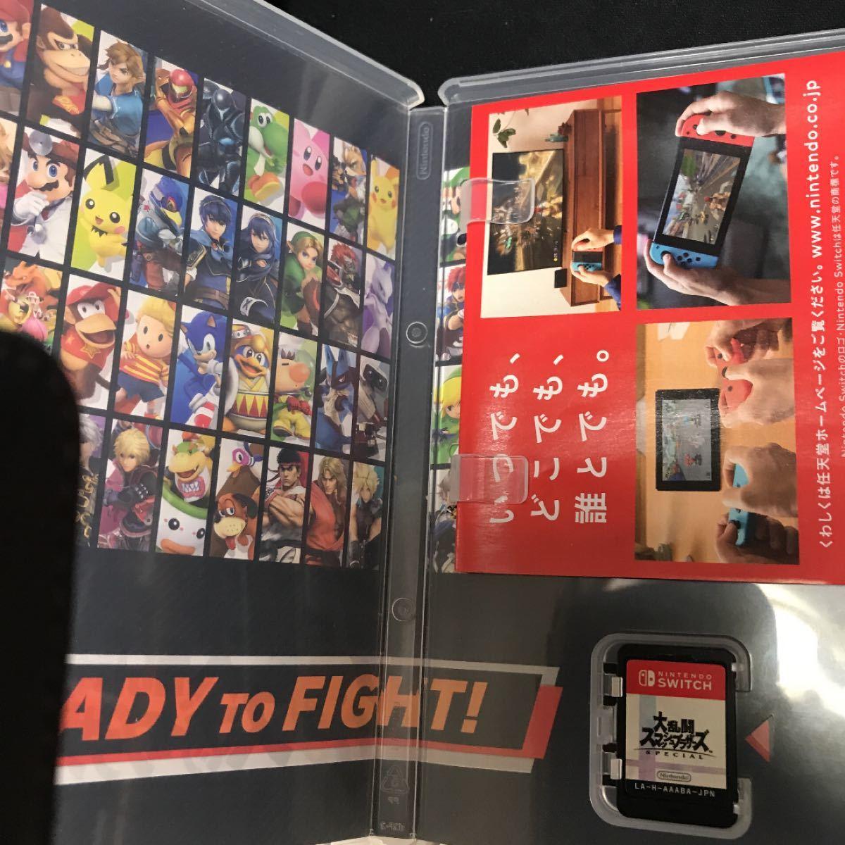 大乱闘スマッシュブラザーズSPECIAL Nintendo Switch スマブラ 任天堂 ニンテンドースイッチ
