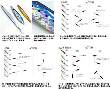 #15 ケイムライワシ 300g メジャークラフト ルアー メタルジグ ジグパラ バーチカル スローピッチ_画像2