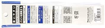 #15 ケイムライワシ 300g メジャークラフト ルアー メタルジグ ジグパラ バーチカル スローピッチ_画像5