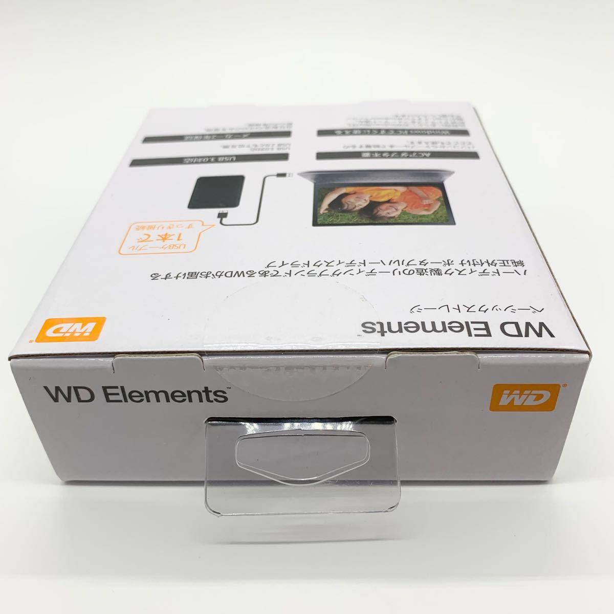 ポータブルHDD 5TB USB3.0 ブラック WD Elements Portable