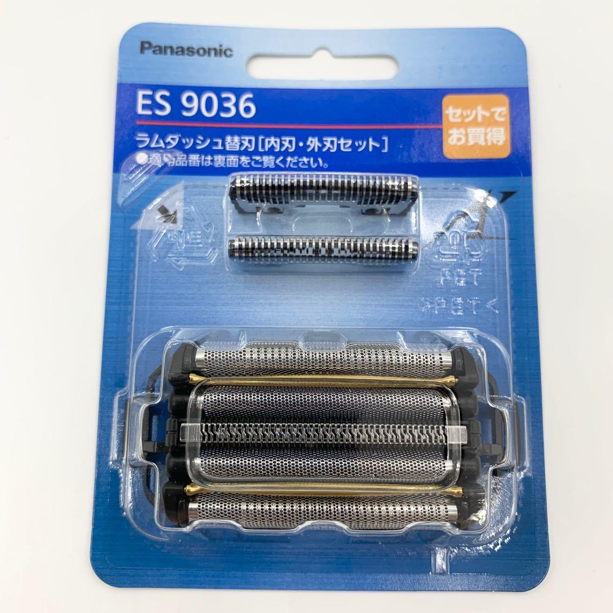 パナソニック ES9036 ラムダッシュ替刃 内刃・外刃セット