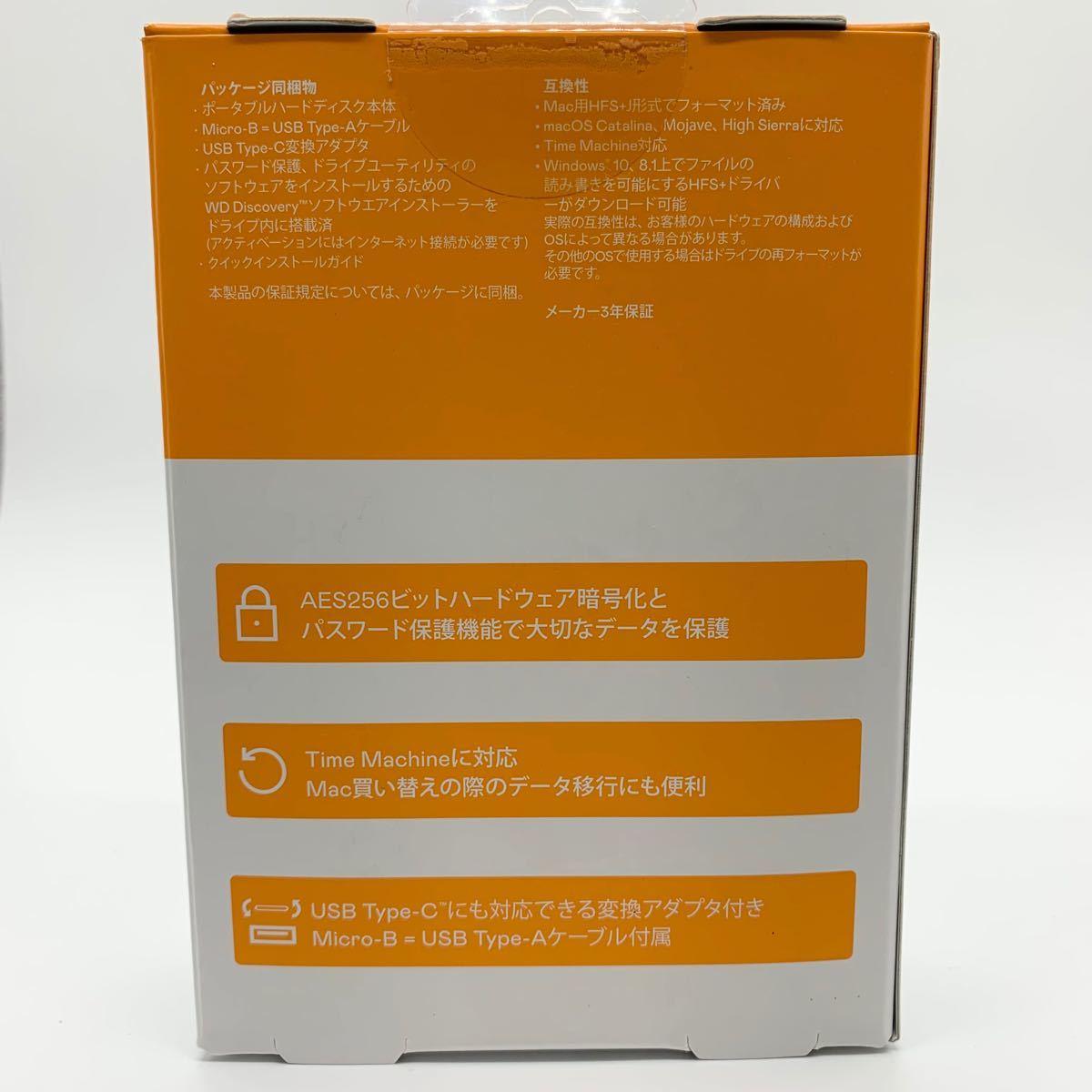 ポータブルHDD 4TB USB3.0対応 for Mac ウエスタンデジタル