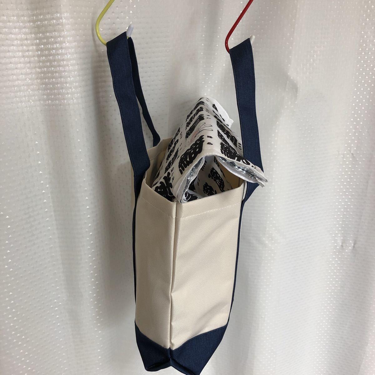 ノベルティトートバッグ ハンドメイド 保冷ランチバック付き お魚漢字表ホワイト