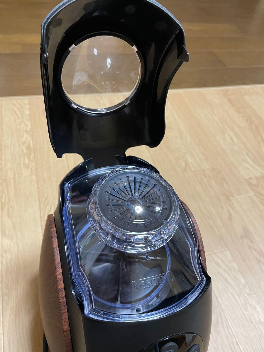 ネスカフェゴールドブレンドバリスタ PM 9631-WB