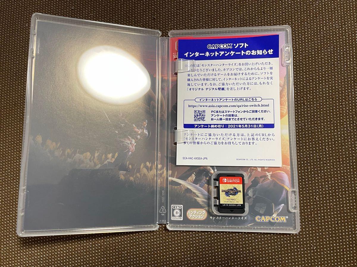 Switch Nintendo Switch モンスターハンターライズ