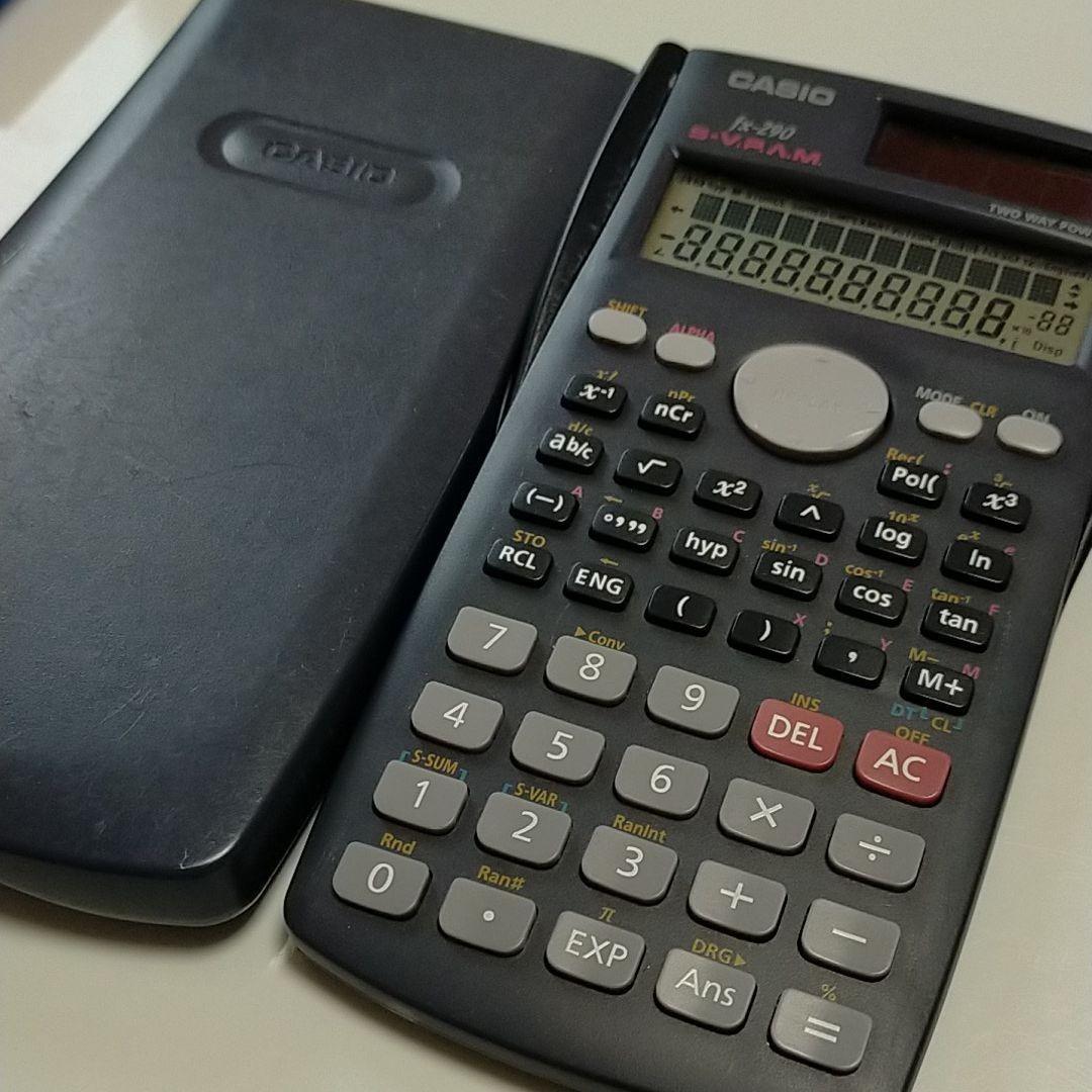 関数電卓 CASIO カシオ casio 関数電卓 カシオ CASIO 計算機 カシオ関数電卓 電卓