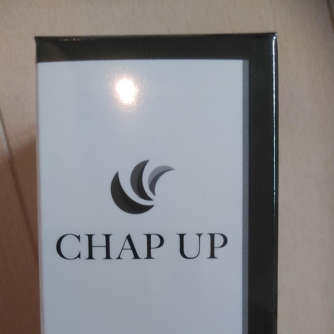 【CHAP UP】薬用チャップアップ03《薬用育毛剤》120ml3本セット《新品未開封》クレンジングジェル3個付き
