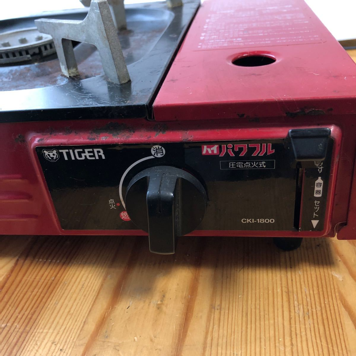 TIGER タイガー パワフル ガスコンロ カセットコンロ CKI-1800