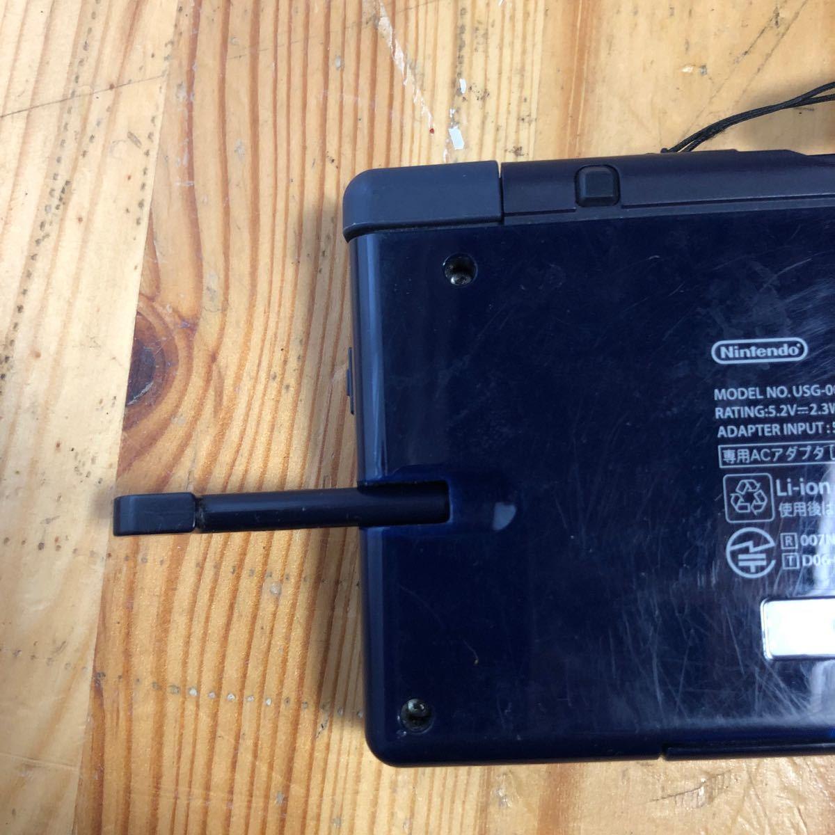 DS Lite ニンテンドーDS 任天堂 Nintendo