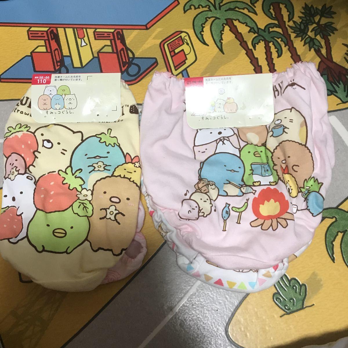 松63 新品 1円スタート すみっコぐらし 女児 ショーツ パンツ 2枚組×2 計4枚セット サイズ110 下着 すみっこぐらし