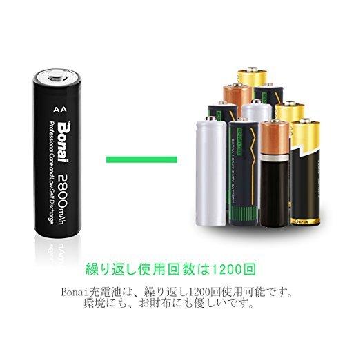 16個パック充電池 BONAI 単3形 充電池 充電式ニッケル水素電池 16個パック(超大容量2800mAh 約1200回使用_画像3