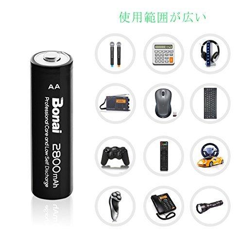 16個パック充電池 BONAI 単3形 充電池 充電式ニッケル水素電池 16個パック(超大容量2800mAh 約1200回使用_画像6