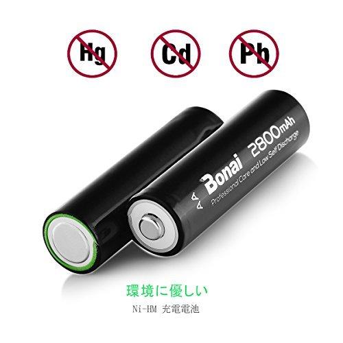 16個パック充電池 BONAI 単3形 充電池 充電式ニッケル水素電池 16個パック(超大容量2800mAh 約1200回使用_画像4