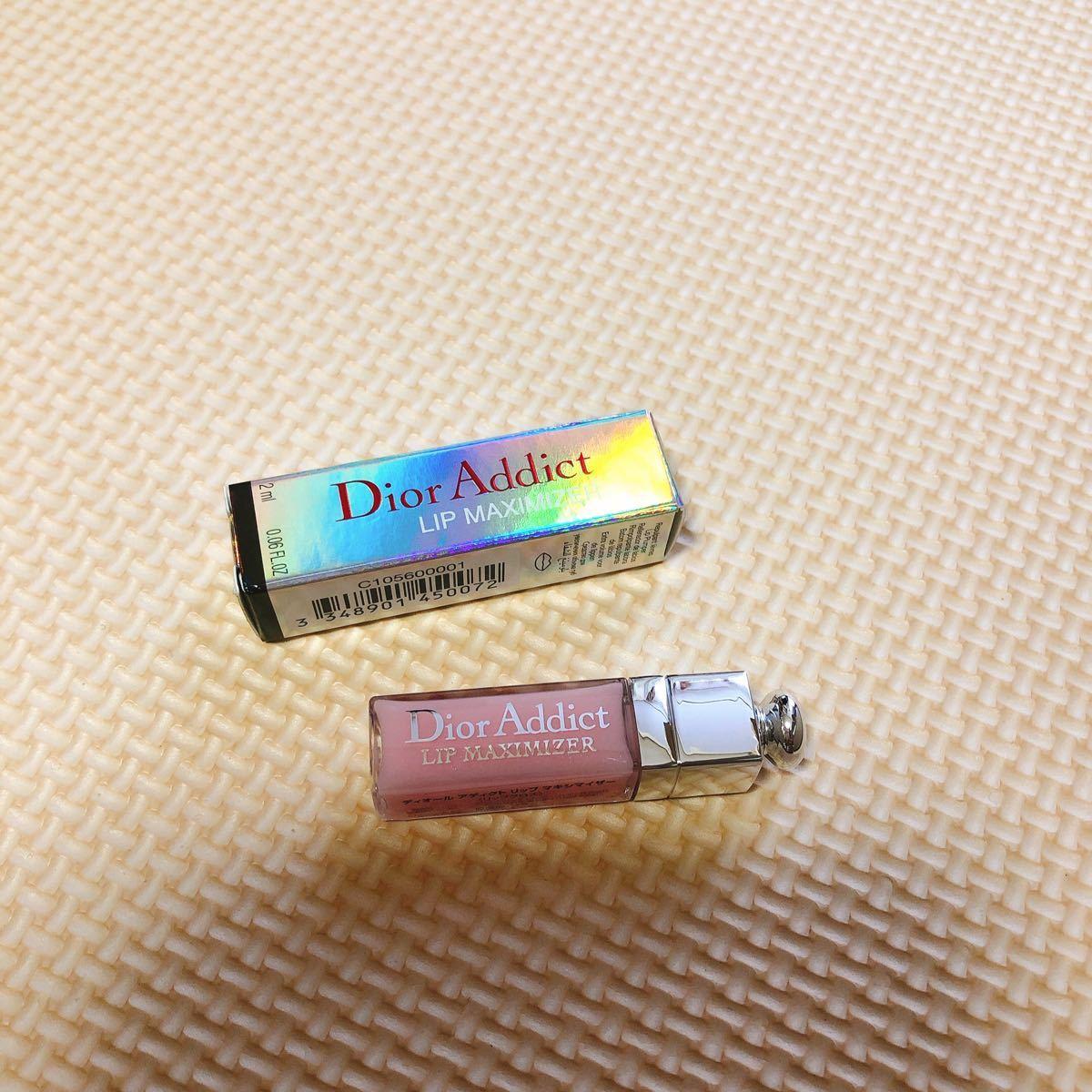ディオールアディクトリップ マキシマイザー Dior