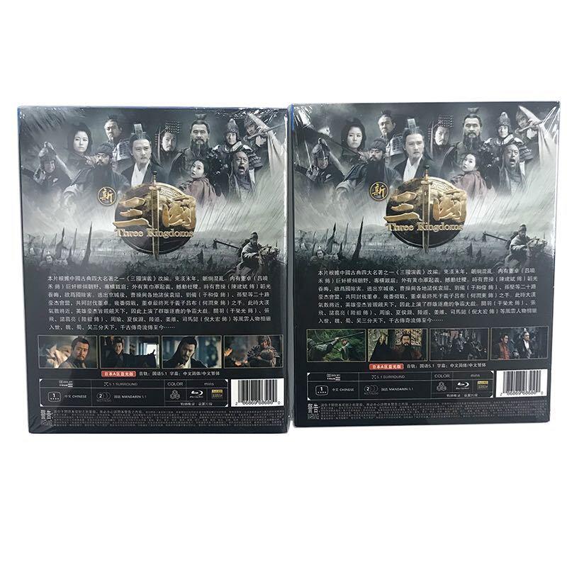 日本語字幕無し中国ドラマ『三国志 Three Kingdoms』ブルーレイ Blu-ray 于和偉 陸毅 ルーイー 林心如 ルビーリン 全話 中国盤_画像2