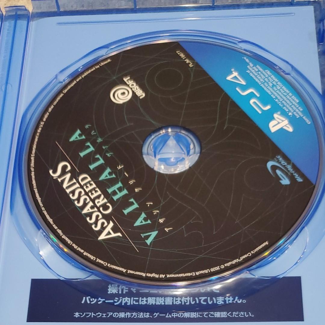 【PS4】 アサシン クリード ヴァルハラ [通常版]