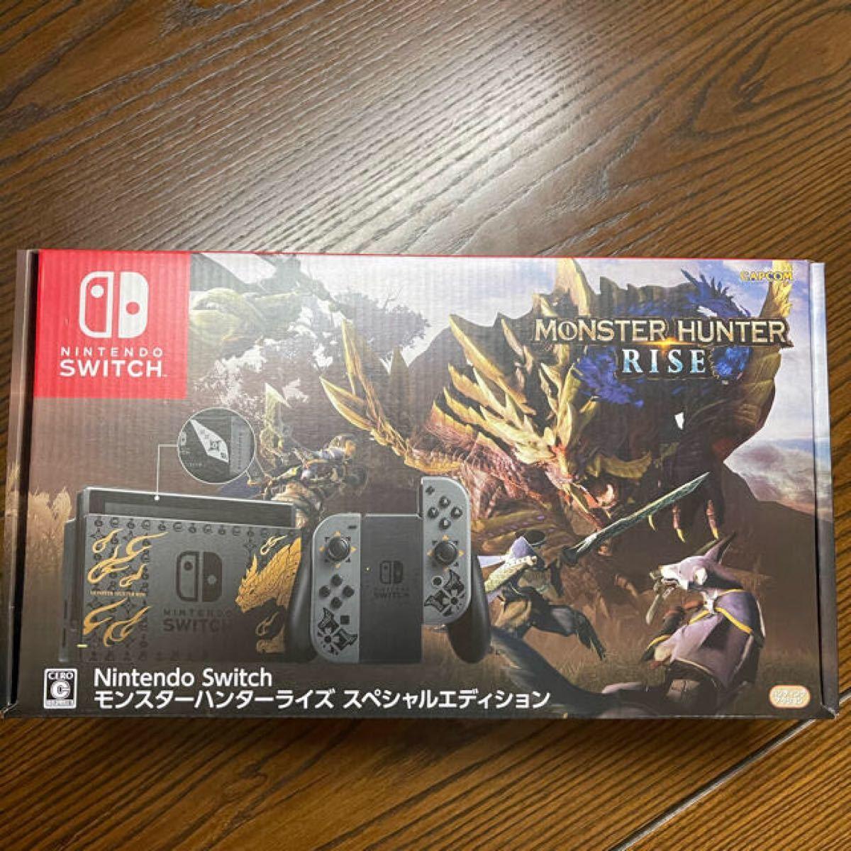 Nintendo Switch 任天堂 モンスターハンターライズスペシャルエディション