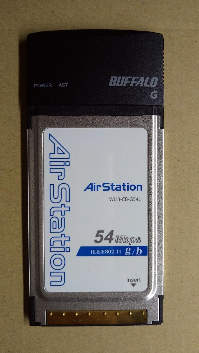 【動作確認済】BUFFALO Wi-Fi 無線LANカード Air Station