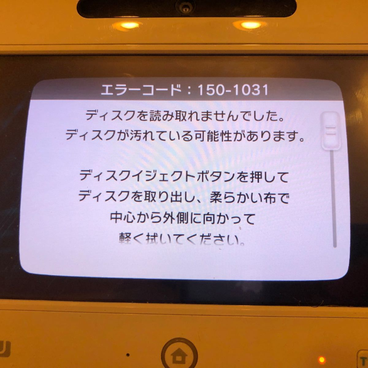 ※ジャンク コールオブデューティブラックオプス WiiU CALL OF DUTY