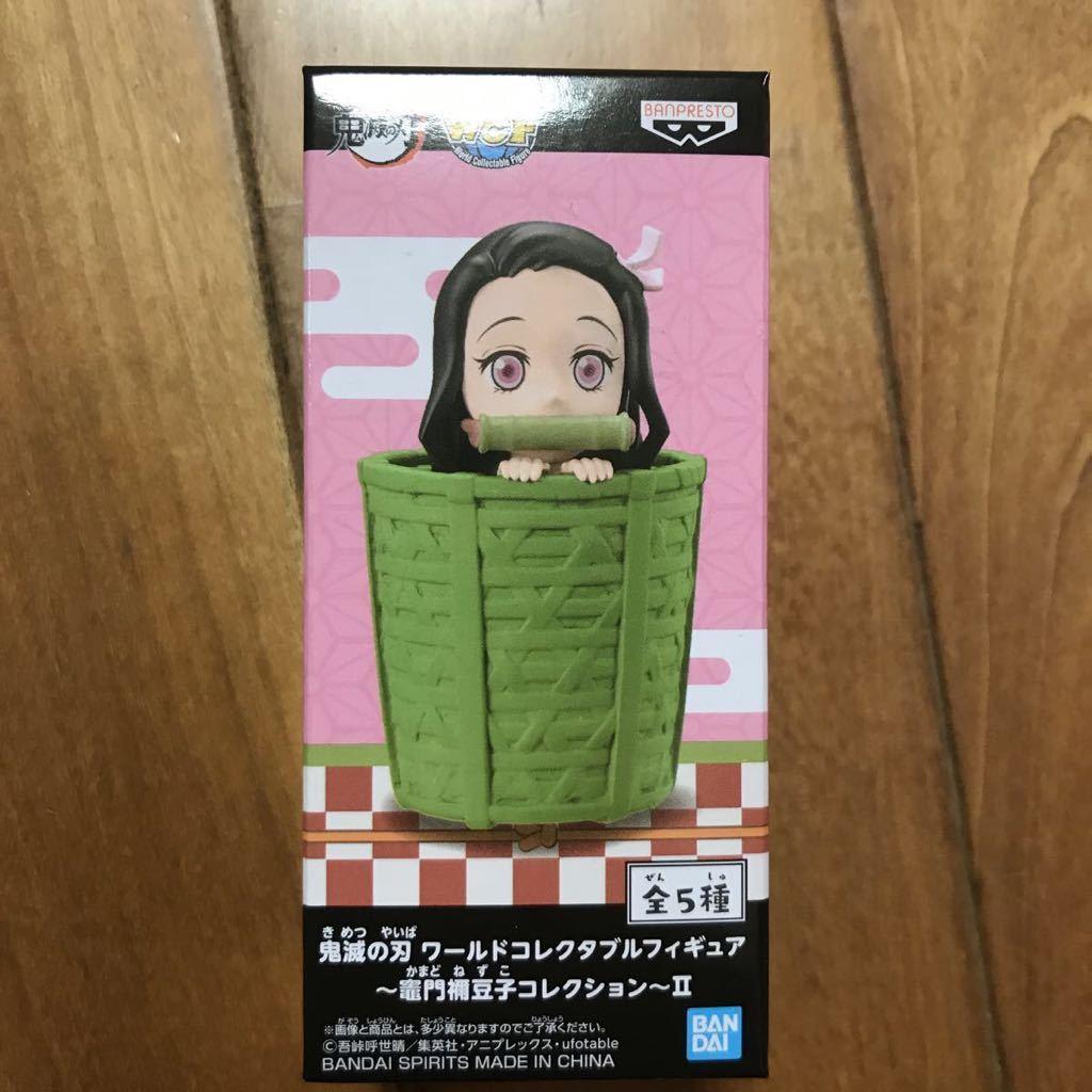 【送料無料】鬼滅の刃 ワールドコレクタブルフィギュア 竈門 禰豆子 コレクション Ⅱ 6 ワーコレ