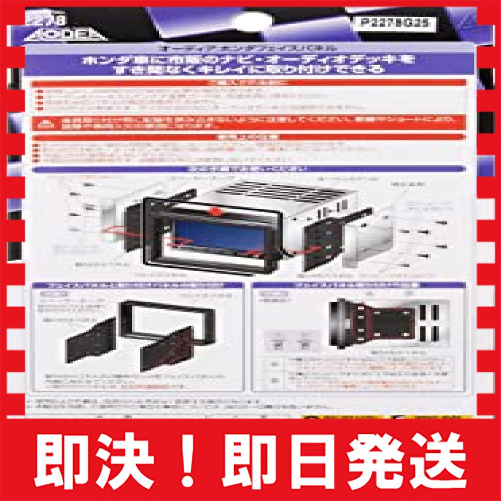 アンテナ変換コード(CE2タイプ(カプラー内丸型)) エーモン AODEA(オーディア) アンテナ変換コード ホンダ車用 206_画像7