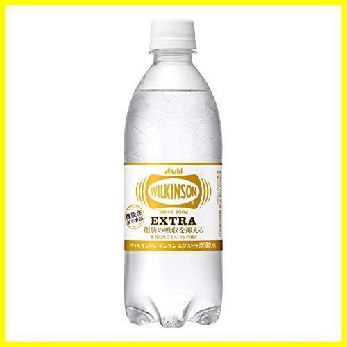 1K 新品 エクストラ 炭酸水 タンサン 490ml&times24本 未使用 ウィルキンソン アサヒ飲料 [機能性表示食品] 490ml×24本_画像1