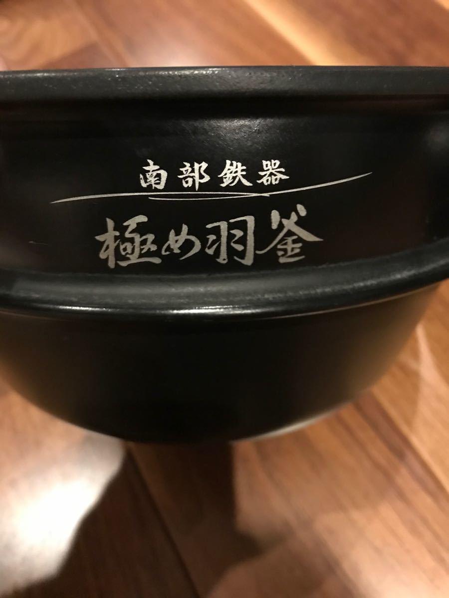 象印 炊飯器 極め炊き 南部鉄器 5.5合炊き NP-WT10