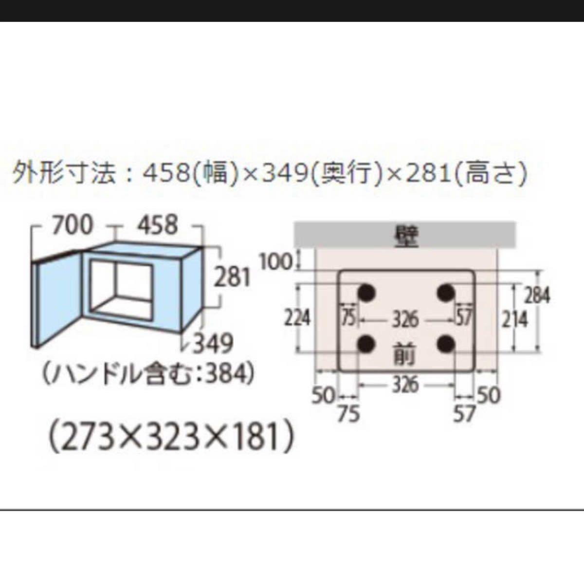 電子レンジ 東芝SM-17 フラットテーブル 新品 メーカー保証有 2021年製 未開封品