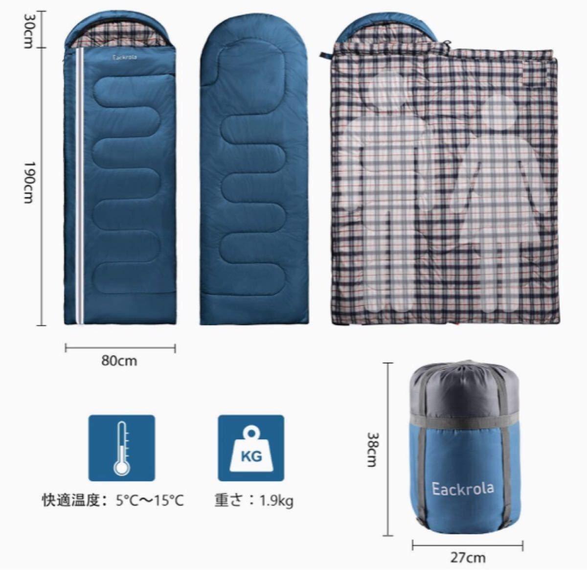 寝袋 シュラフ  封筒型 シュラフ 新品