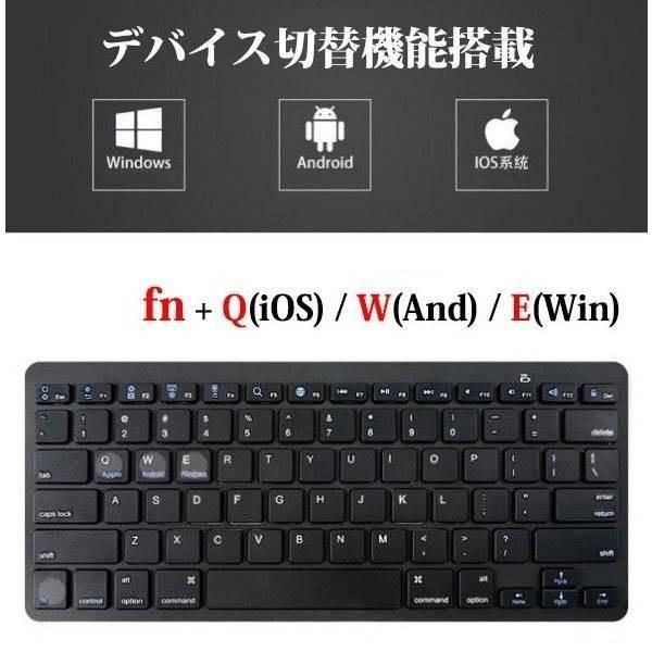 Bluetooth ワイヤレスキーボード Keyboard 在宅ワーク テレワーク